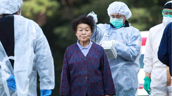 800_japan_nuclear_radiation_test2_ap_110313